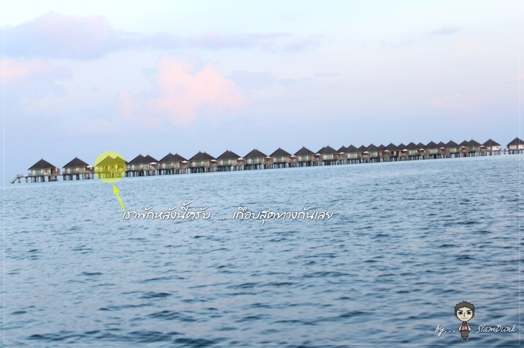 maldives022