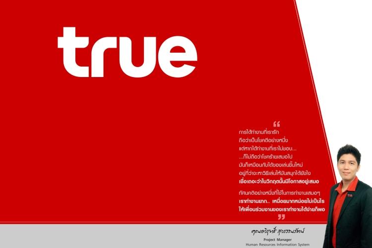 TrueJob006